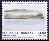Greenland 2018 14+1kr H.M The Queen