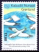 Greenland 2019 50th World Post Day