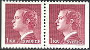 Sweden 1974 1kr Carl XVI Gustaf yellow fluorescence pair