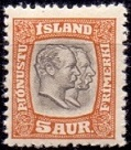 Iceland 1907 Official Stamp 5aur Two Kings