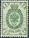Finland 1891 2kop With Rings