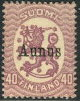 Aunus 1919 40p Coat of Arms MLH