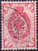 Finland 1891 3kop With Rings